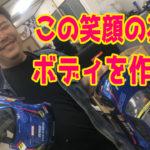 【RC】2019年怒涛の連続ボディ作成計画第20弾!! SUBARU BRZ R&D編!!