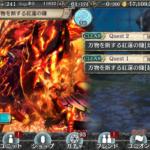幻獣級イグニサイザーに挑戦!