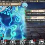幻獣級エタナリバスに挑戦!