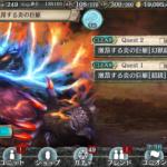幻獣級ドカナビスに挑戦!