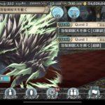 【クリプト】幻獣級・イーラジモスに挑戦して攻略!(`・ω・´)