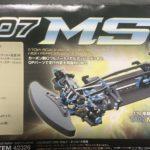 【RC】待望のTA-07MSをさっそく組み立てました('ω')ノ