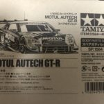 【RC】2019年怒涛の連続ボディ作成第三弾 MOTUL AUTECH GT-R編