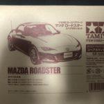 【RC】2019年怒涛の連続ボディ作成計画第六弾!! マツダ ロードスター編!!