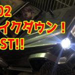 【RC】この時を待っていた!!CC-02をシェイクダウン!!やはり改造して走破性を上げたいな( ´∀` )(笑)